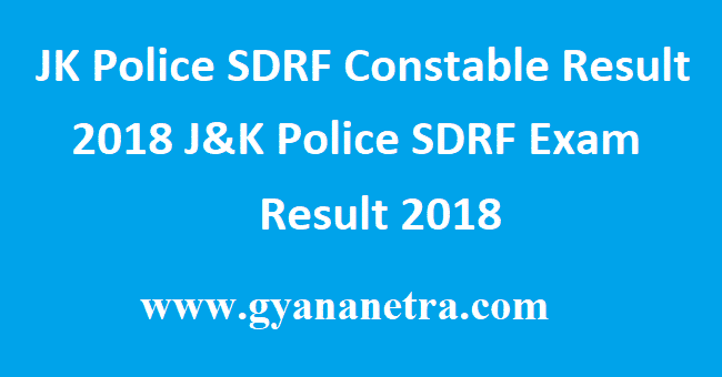 JK Police SDRF Constable Result