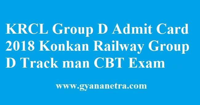 KRCL Group D Admit Card