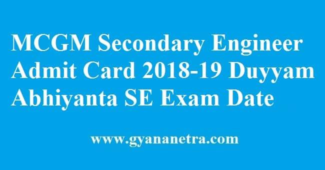 MCGM Secondary Engineer Admit Card