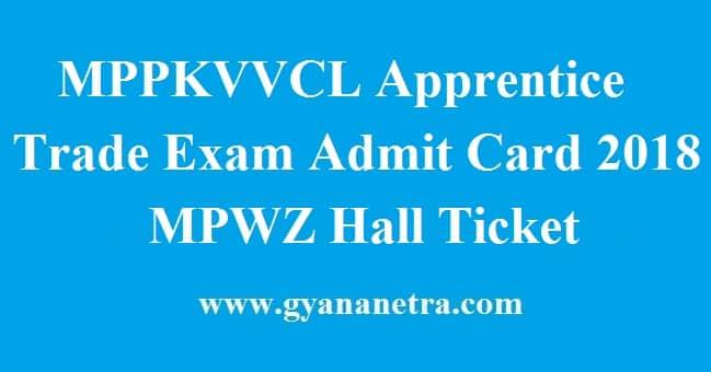 MPPKVVCL Trade Apprentice Admit Card