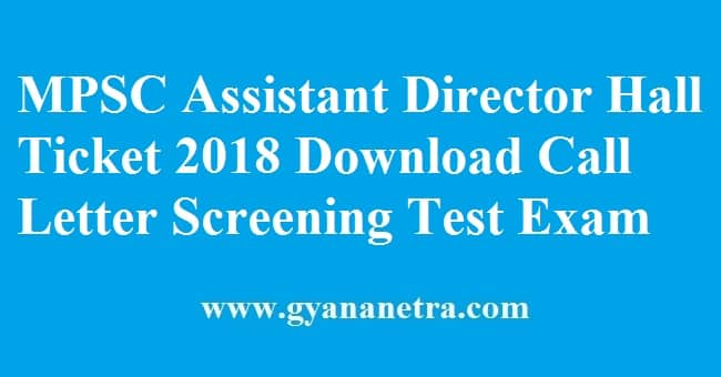 MPSC Assistant Director Hall Ticket