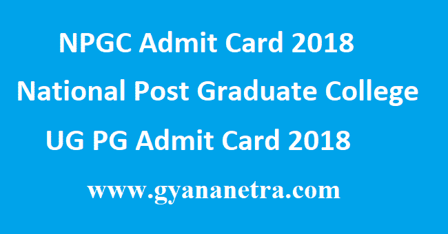 NPGC Admit Card 2018