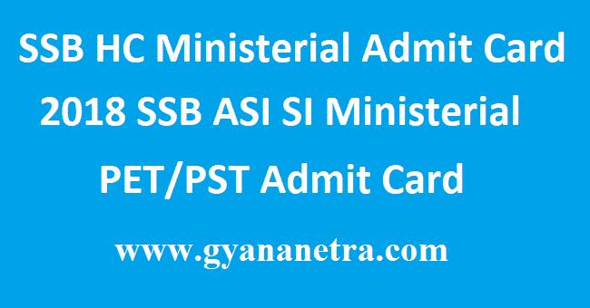 SSB HC Ministerial Admit Card 2018