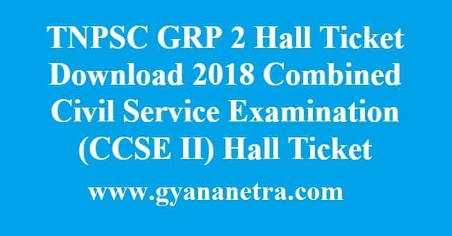 TNPSC GRP 2 Hall Ticket