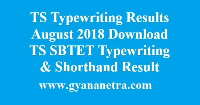 TS Typewriting Results August
