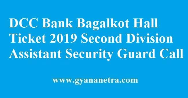 DCC Bank Bagalkot Hall Ticket