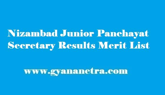 Nizamabad Junior Panchayat Secretary Results 2018