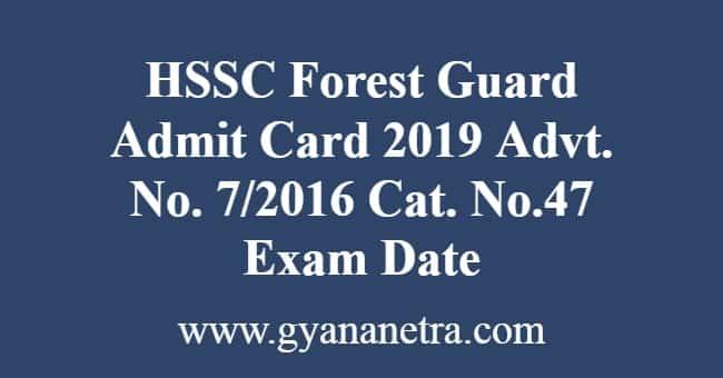 HSSC Forest Guard Admit Card