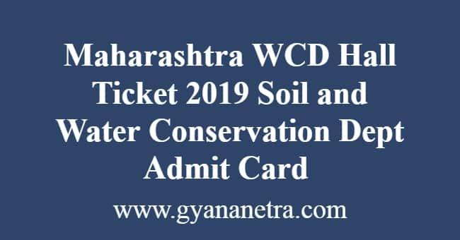 Maharashtra WCD Hall Ticket