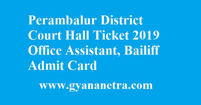 Perambalur District Court Hall Ticket