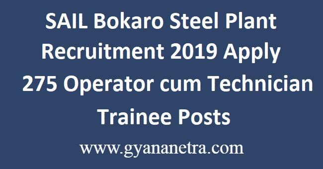 SAIL-Bokaro-Steel-Plant-Recruitment-2019