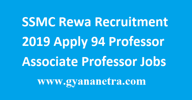 SSMC-Rewa-Recruitment-2019