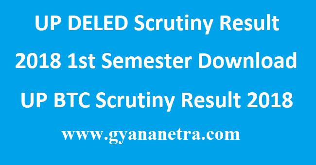 UP-DELED-Scrutiny-Result-2018-1st-Semester