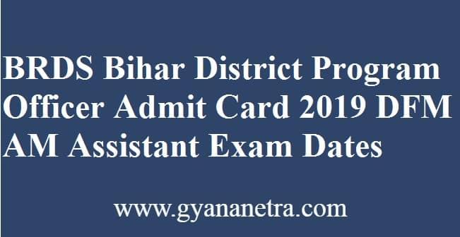 BRDS District Program Officer Admit Card