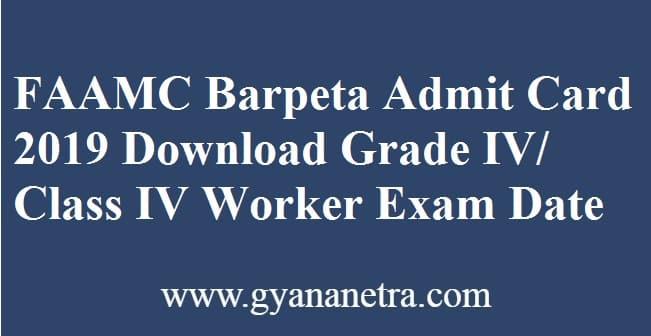 FAAMC Barpeta Admit Card