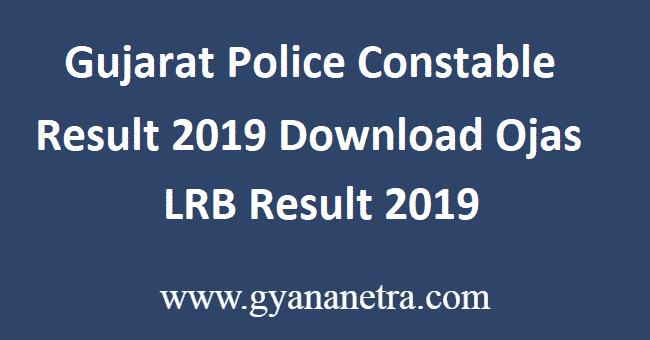 Gujarat-Police-Constable-Result-2019