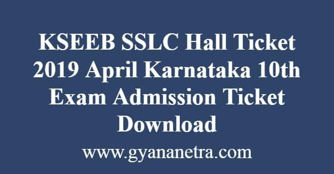 KSEEB SSLC Hall Ticket
