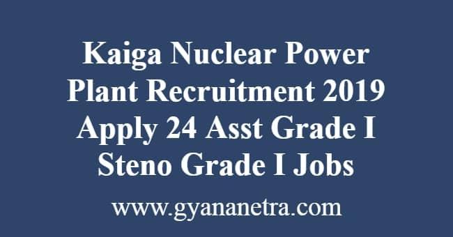Kaiga Nuclear Power Plant Recruitment