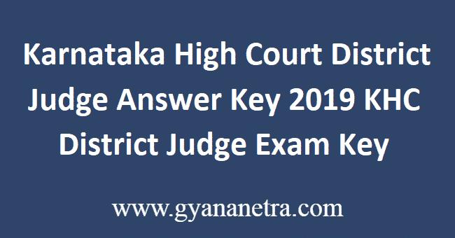 Karnataka-High-Court-District-Judge-Answer-Key
