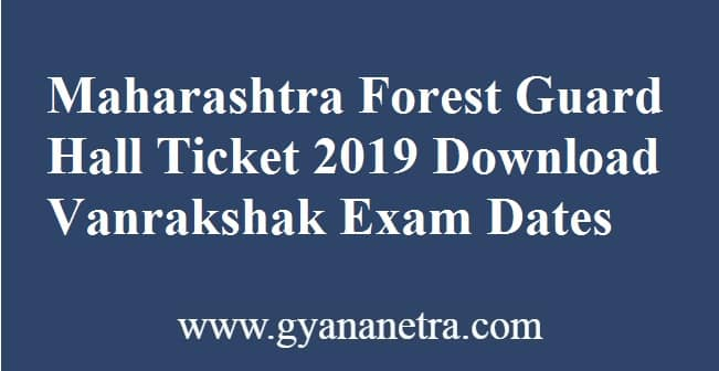 Maharashtra Forest Guard Hall Ticket