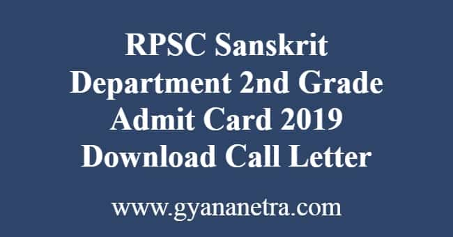RPSC Sanskrit Department 2nd Grade Admit Card