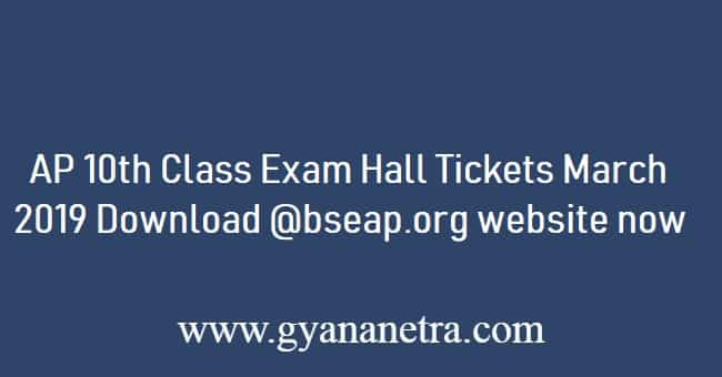 AP 10th Class Hall Tickets March 2019