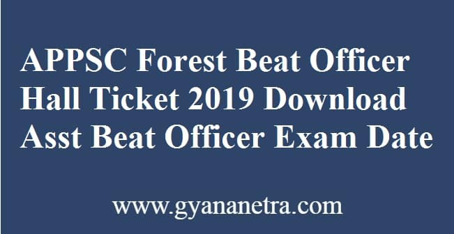 APPSC Forest Beat Officer Hall Ticket