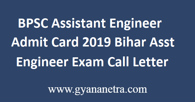 BPSC-Assistant-Engineer-Admit-Card