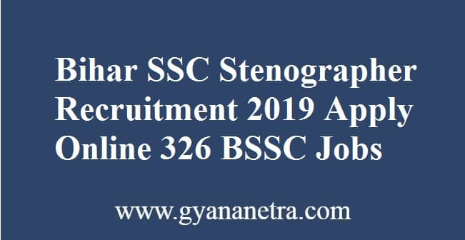 Bihar SSC Stenographer Recruitment