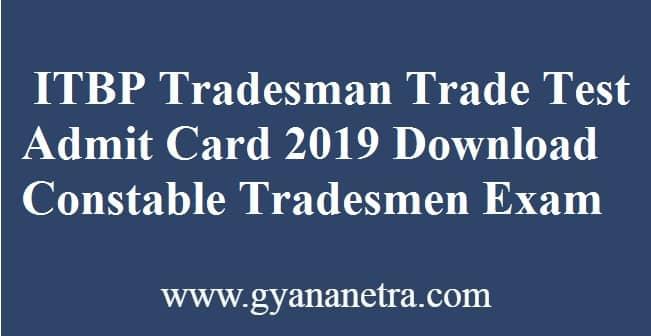 ITBP Tradesman Trade Test Admit Card