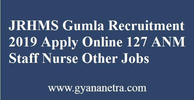 JRHMS Gumla Recruitment
