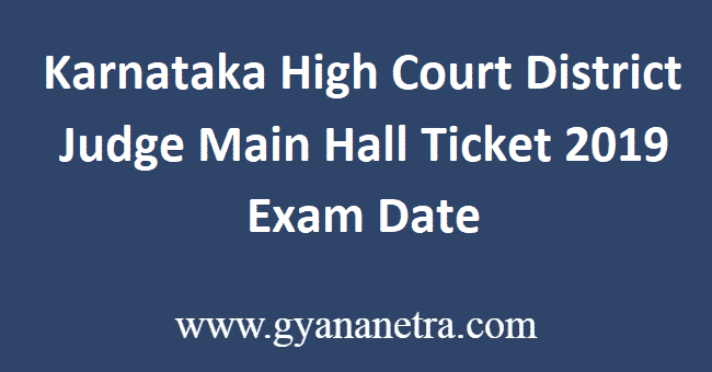 Karnataka-High-Court-District-Judge-Main-Hall-Ticket