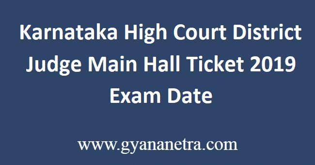 Karnataka-High-Court-District-Judge-Main-Hall-Ticket
