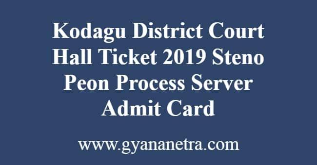 Kodagu District Court Hall Ticket