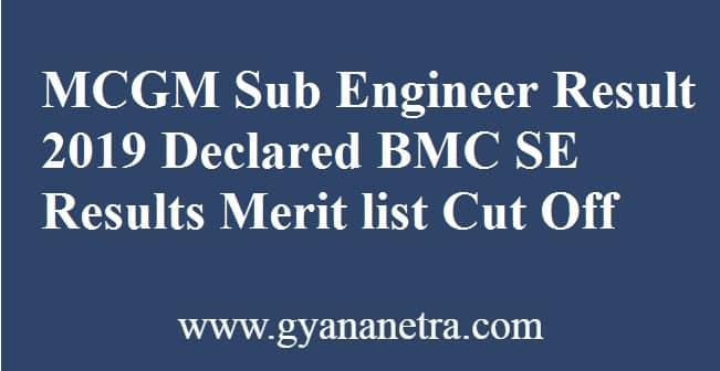 MCGM Sub Engineer Result