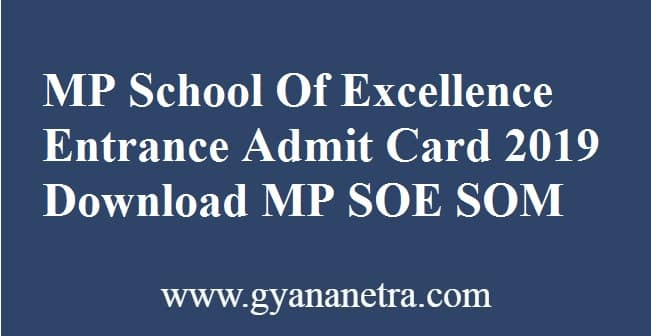 MP Excellence School Entrance Exam Admit Card