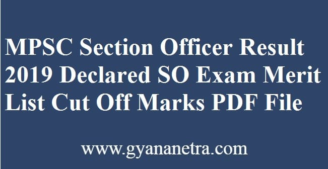MPSC Manipur Section Officer Result
