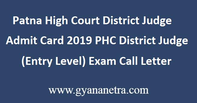 Patna-High-Court-District-Judge-Admit-Card