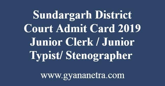 Sundargarh District Court Admit Card