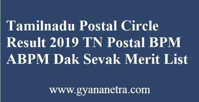 Tamilnadu Postal Circle Result