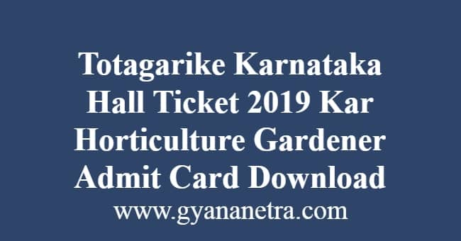 Totagarike Karnataka Hall Ticket