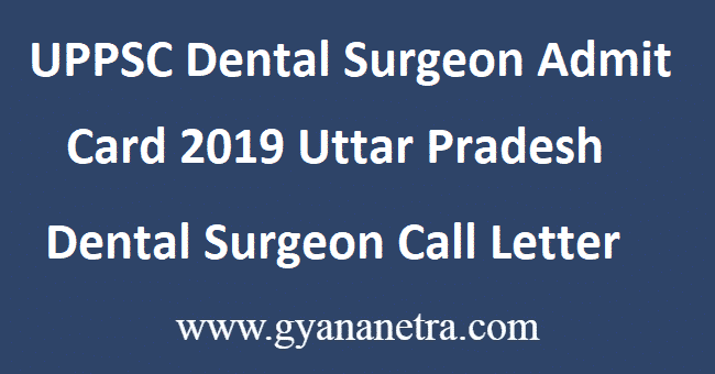 UPPSC-Dental-Surgeon-Admit-Card