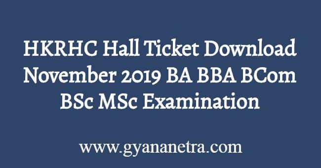 HKRHC Hall Ticket Download