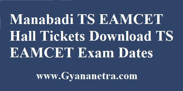 Manabadi TS EAMCET Hall Tickets Download