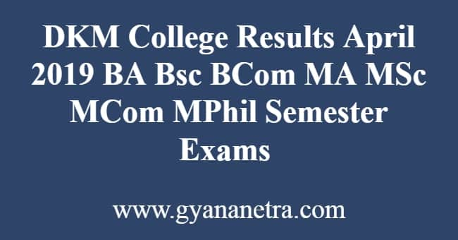 DKM college Results