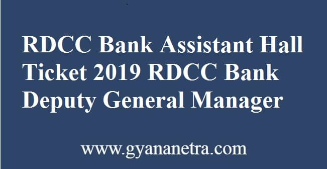 RDCC Bank Assistant Hall Ticket