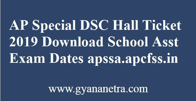 AP Special DSC Hall Ticket
