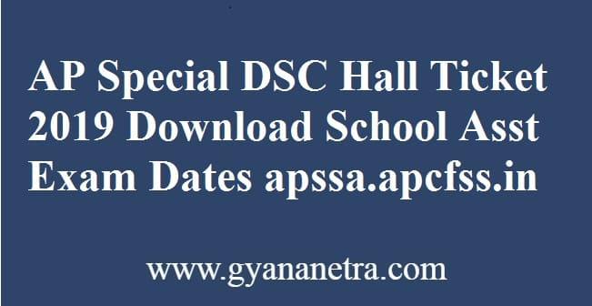 AP Special DSC Hall Ticket