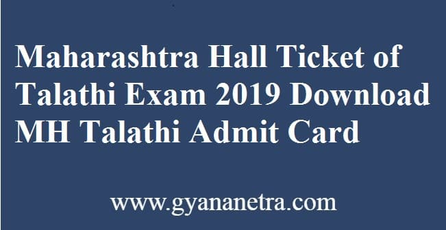 Maharashtra Hall Ticket of Talathi Exam