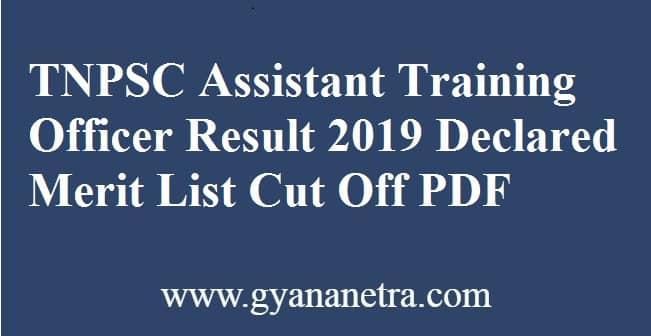 TNPSC Assistant Training Officer Result